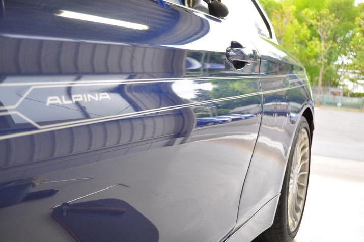 BMW アルピナ D4 デントリペア
